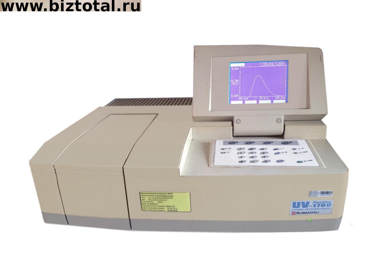 Продаётся уникальный испытательный центр ( Лаборатория )