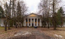 1904 кв.м. здание, 2370 кв.м. земля, Ул.Бирзес 9, Даугавгрива, Рига, Латвия.