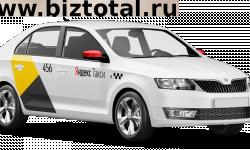Продается служба такси в СПб. 10 машин, Яндекс