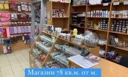 Продаю магазин товаров для кондитеров, кондитерских изделий