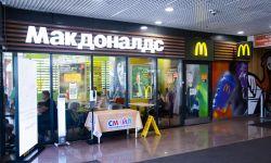 Продается помещение с арендатором «McDonalds» на 1 этаже торгового центра.  Договор заключен до 05.06.2042  На данное помещение установлена устная бронь. ТЦ «Смайл» расположен в Санкт-Петербурге в густонаселенном спальном районе.  Число потенциальных поку