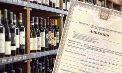Компания с алкогольной лицензией и складом
