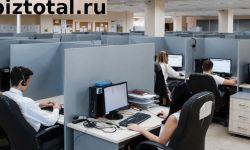 Аутсорсинговый Контактный Центр