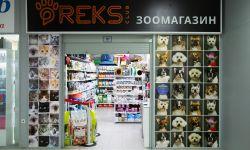 Продается помещение с арендатором магазин «Зоомагазин REKS» на 2 этаже торгового центра.  Договор заключен до 31.01.2025 г.  ТЦ «Смайл» расположен в Санкт-Петербурге в густонаселенном спальном районе.  Число потенциальных покупателей превышает 133 000 чел